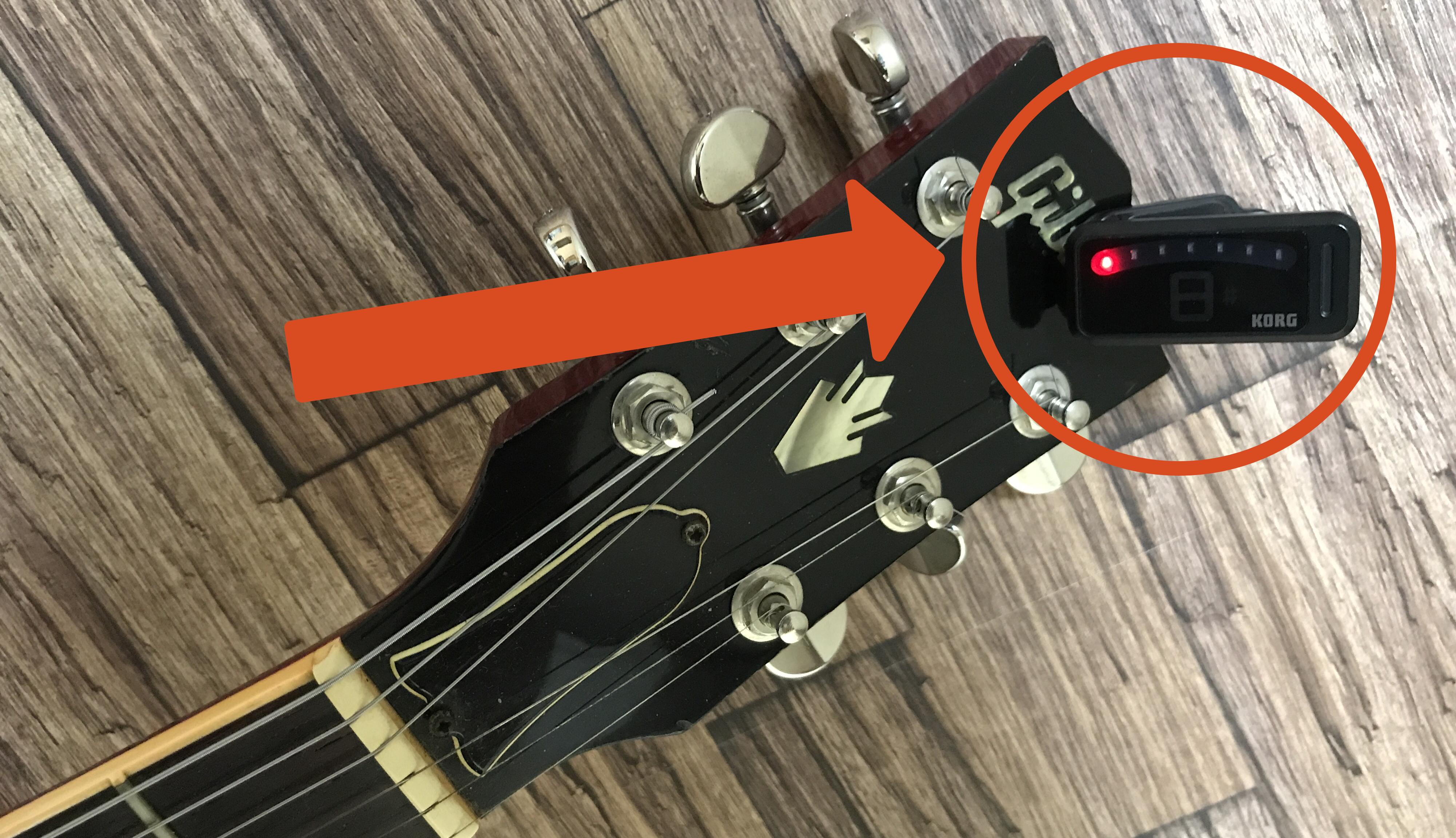 ギターチューニングのやり方とコツを解説