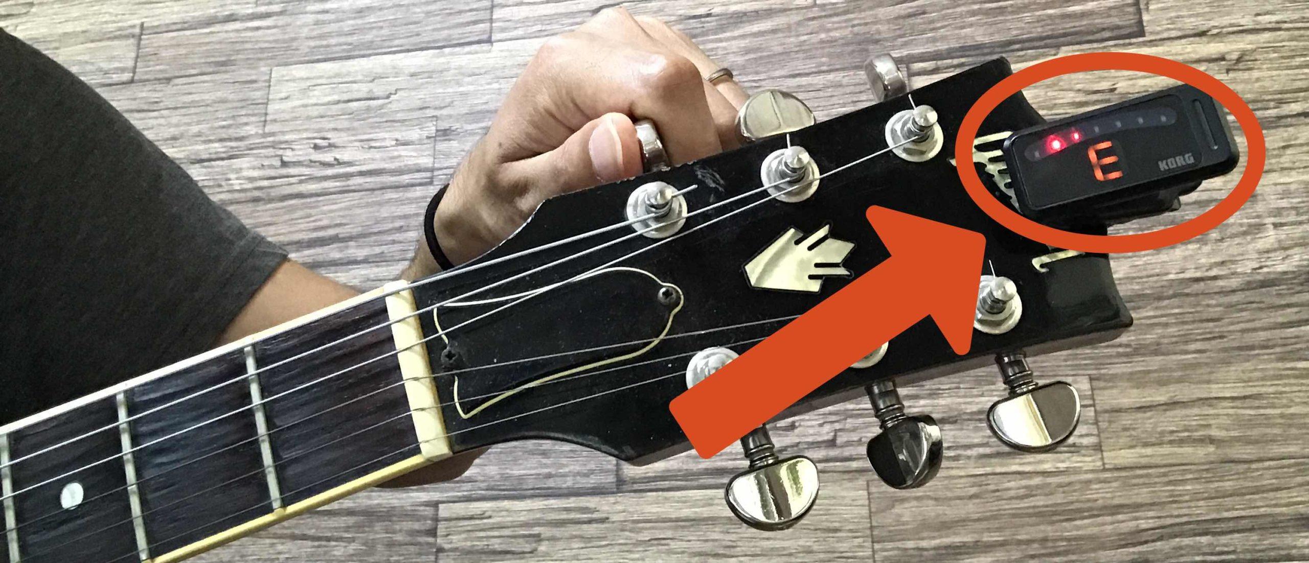 ギターチューニングの手順②: チューニングを合わせる