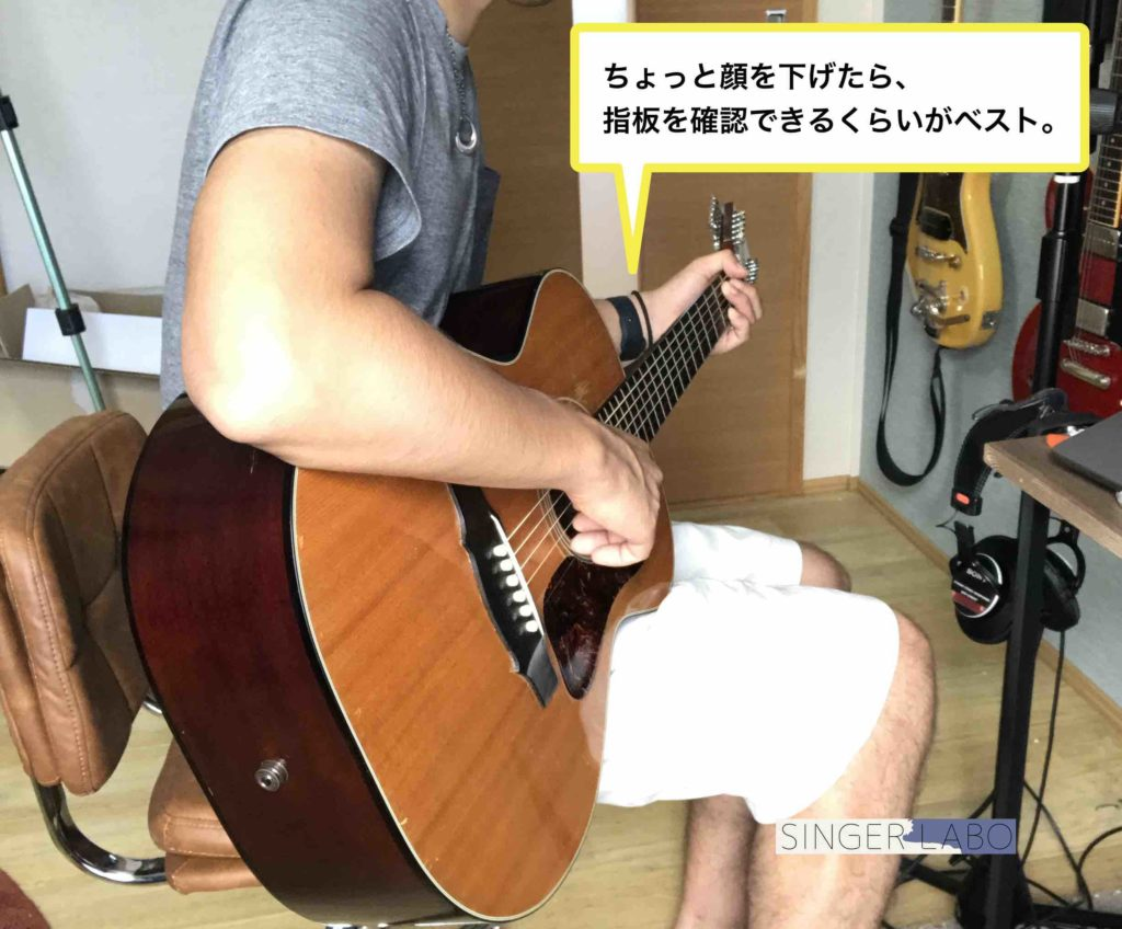 指弾き手順①: ギターを立てて構えよう