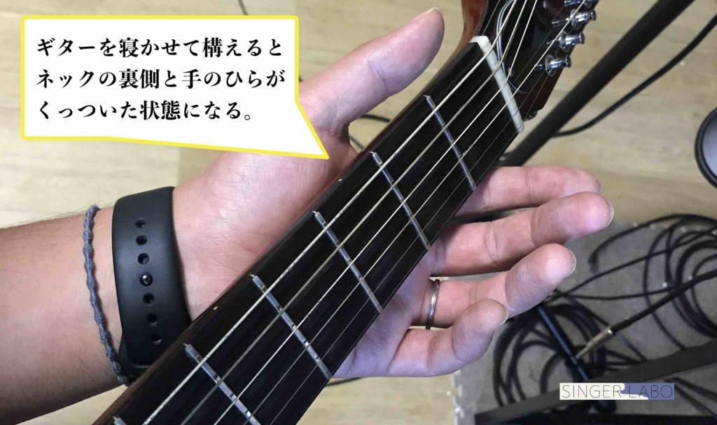 Gコードの押さえ方手順①: ギターを立てて構える