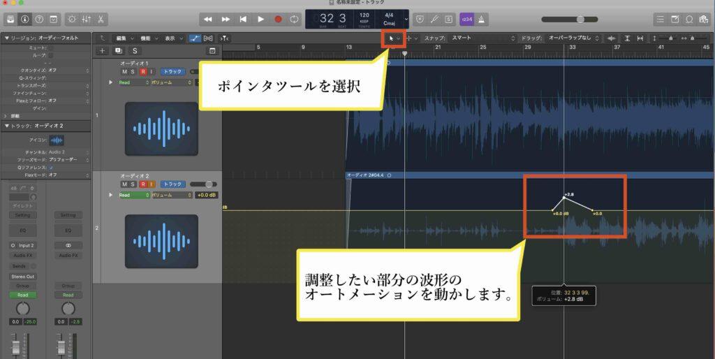 弾き語りを一発録りで録音する方法【Logix Pro Xで録音〜マスタリング】