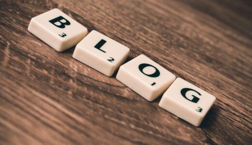 ボイスブログ【僕がミュージシャンとしてブログを書く理由】