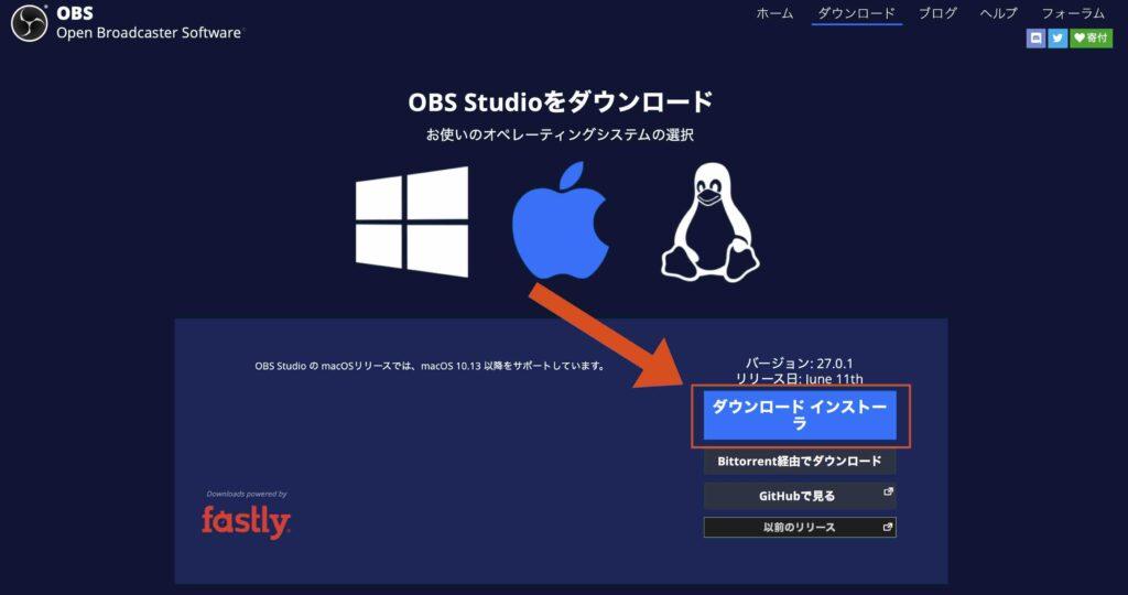 OBS Studio弾き語り配信の設定方法