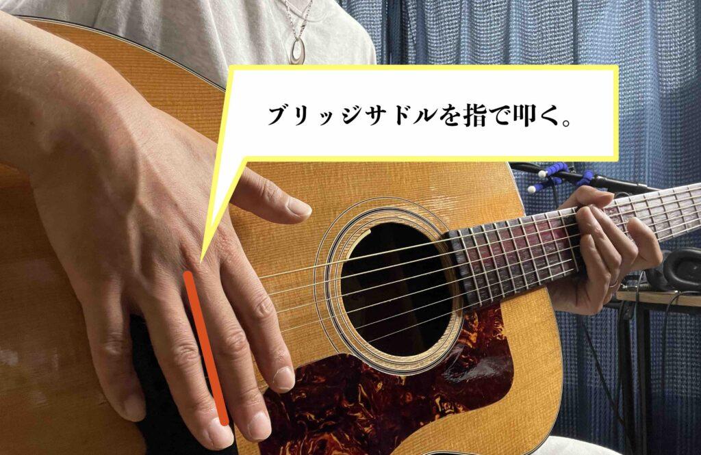 ルーパーでギター弾き語り!!4分打ちのリズムパターンの作り方
